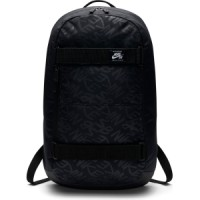 Nike sb courthouse gfx backpack Nike Sb Courthouse Backpack